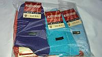 Носки женские разных цветов