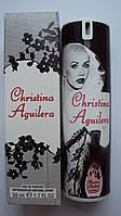 Женский мини парфюм Christina AguileraTravel Tube 50 мл