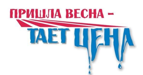 В Одессе потеплело