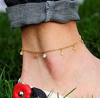 """Золотой женский браслет на ногу """"Цветочки"""""""