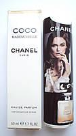 Женский мини парфюм Coco Modemoiselle Tube 50 мл, фото 1
