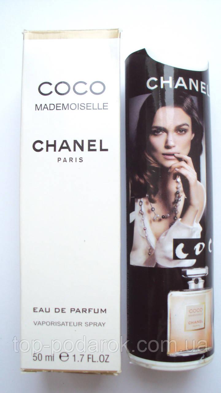 Женский мини парфюм Coco Modemoiselle Tube 50 мл