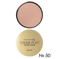 Пудра-крем для лица компактная - Max Factor Creme Puff (Оригинал) №50 Natural/натуральный