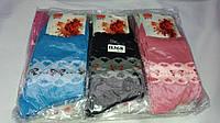 Недорогие женские носки упаковкой