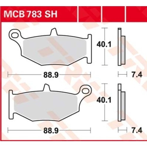 Suzuki тормозные колодки TRW / Lucas MCB783SH