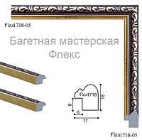 Рамки для икон, картин, вышики и фото