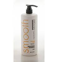 Smoothing Shampoo Organic Keragen Шампунь для выравнивания волос, 946 мл