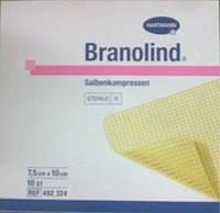 Branolind / Бранолинд 7.5х10см, Германия