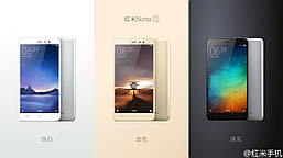 Смартфон ORIGINAL Xiaomi Redmi Note 3 2GB/16GB Gold Гарантия 1 Год!, фото 2
