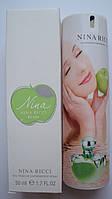 Женский мини парфюм Nina Ricci Plain Tube 50 мл