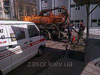 Аварийная служба в Киеве по прочистке канализации в офисе