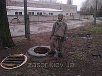 Гидродинамическая прочистка канализации  в Вышгороде
