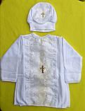 Комплект на крещение, фото 3