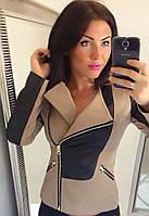 Женская куртка с кож.зама