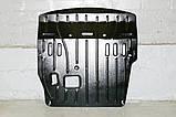 Захисту картера двигуна і кпп Honda (Хонда) Полігон-Авто, Кольчуга, фото 2