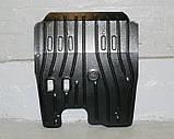 Захисту картера двигуна і кпп Honda (Хонда) Полігон-Авто, Кольчуга, фото 3