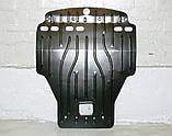 Захисту картера двигуна і кпп Honda (Хонда) Полігон-Авто, Кольчуга, фото 4