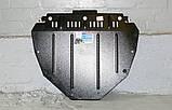 Захисту картера двигуна і кпп Honda (Хонда) Полігон-Авто, Кольчуга, фото 5