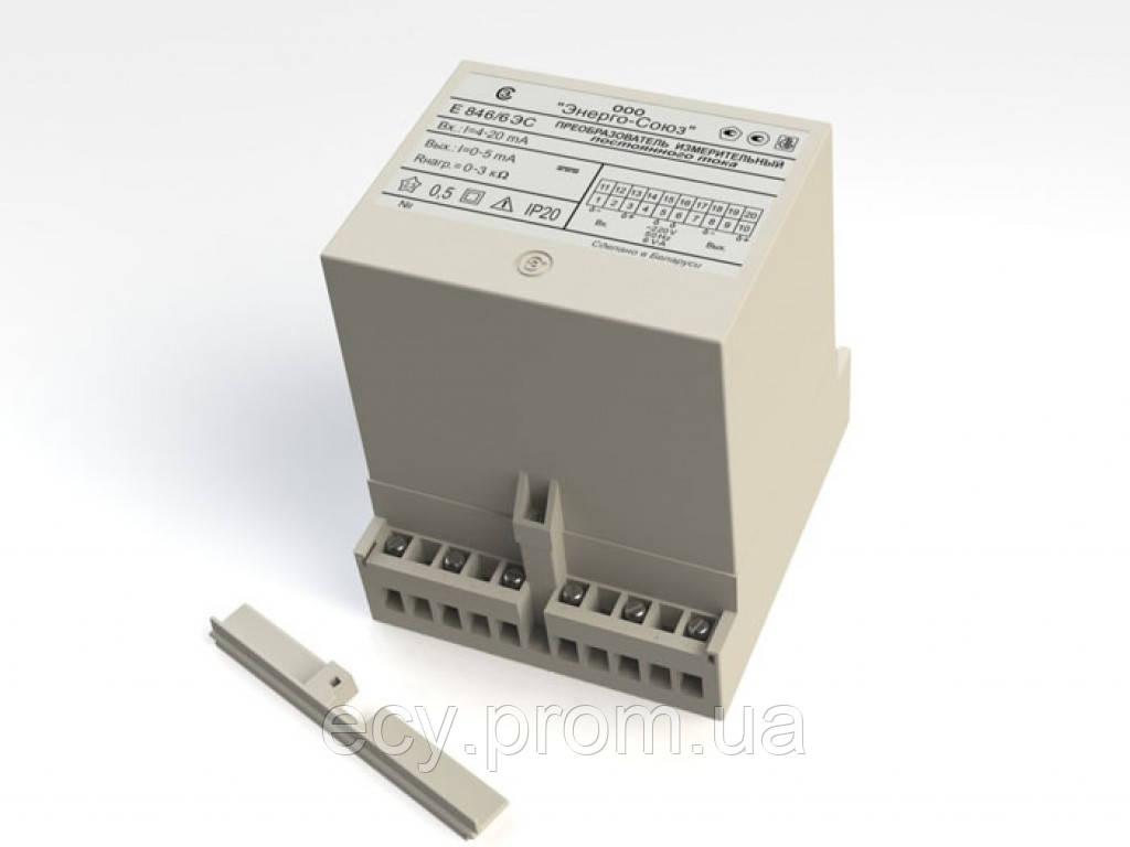 Е 846/1ЭС Преобразователи измерительные постоянного тока