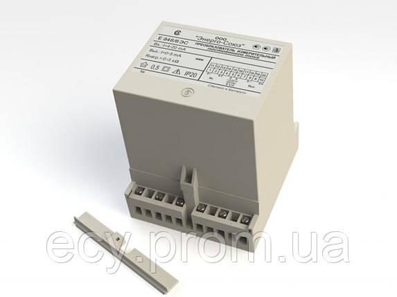 Е 846ЭС Преобразователи измерительные постоянного тока, фото 2