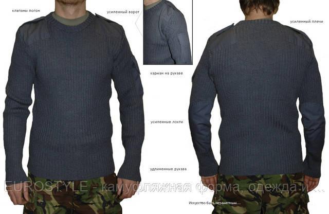 Армейский свитер шерстяной