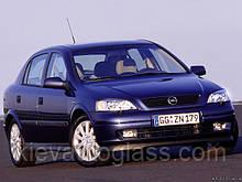 Лобовое стекло на OPEL ASTRA G 1998-09 г.в.