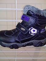Зимние ботинки с мячом на мальчика, фото 1