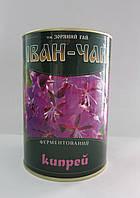 Иван-чай ферментированный КИПРЕЙ крепкий, 100 г