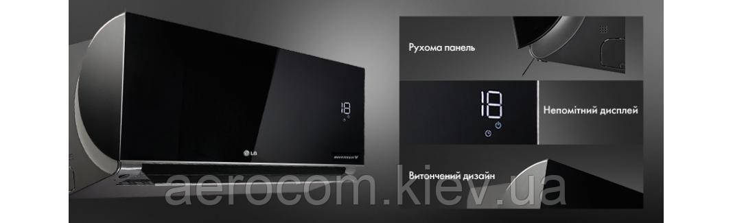 Кондиционер LG art cool mirror inverter - CA09RWK/CA09UWK