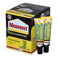 Клей Резиновый Момент Henkel тюбик 30 мл. ORIGINAL 100%