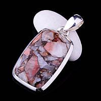 Серебряная подвеска с кварцом (эмаль)
