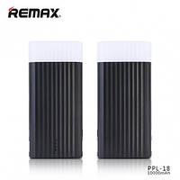Power Bank Remax Proda Ice Cream 10000mAh *1466 (качественный павербанк)