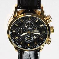 Мужские кварцевые наручные часы (W25) (с ремешком из кож. зама) оптом недорого в Одессе