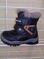 Зимние черные с оранжевым ботинки на мальчика, фото 1
