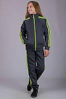 Теплый детский спортивный костюм Трэйнинг (темно-серый)