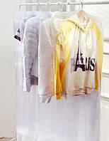Чехлы для одежды 600х900мм(250шт/уп)