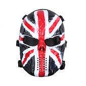 """Защитная маска для игры в страйкбол - """"Британский флаг"""""""
