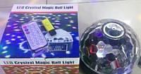 LED BULB-886 22 cм