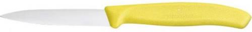 Прочный кухонный нож для нарезки фруктов и овощей Victorinox SwissClassic 67606.L118 желтый