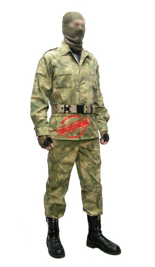 Костюм камуфляжный, купить костюм камуфляжный, Киев, Украина. 2369f89b8bc