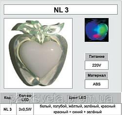 Ночник Lemanso Яблоко белый 3 LED / NL3