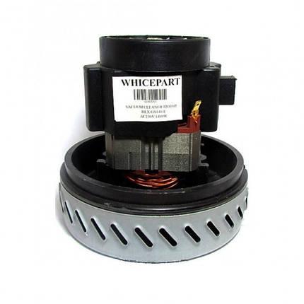 Двигатель для моющего пылесоса LG VCF240E02 4681FI2469A, фото 2