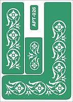 Трафарет АРТ 026 самоклеящийся многоразовый РАСТИТЕЛЬНЫЙ ОРНАМЕНТ.УГОЛКИ И БОРДЮРЫ  14х19,5 см