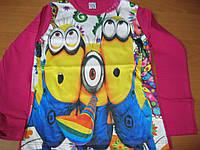 Детская футболка с длинным рукавом для девочек 2-8 Турция