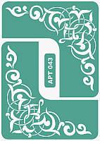 Трафарет АРТ 043 самоклеящийся многоразовый УГЛОВОЙ ОРНАМЕНТ 14х19,5 см