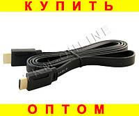 Кабель HDMI-HDMI 1.5м плоский, Золотое напыление