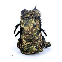Рюкзак военный огромный