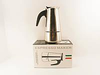 Гейзерная кофеварка на 4 чашки (нержавеющая сталь)