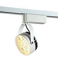 Светодиодный трековый  светильник. Блок питания  в корпусе, мощность 12W, светодиод - Edisson, однофазный трек