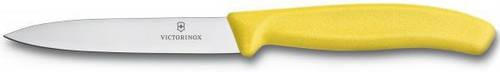 Качественный кухонный нож для нарезки фруктов и овощей Victorinox SwissClassic 67706.L118 желтый